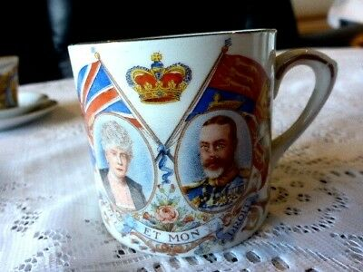 Empire England George V Queen Mary Silver Jubilee Mug 1910 - 1935