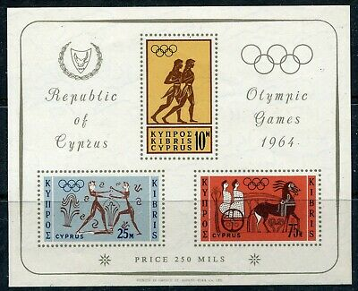 Weeda Cyprus #243a MNH 1964 issue 18th Olympic Games Tokyo S/S CV $8.00