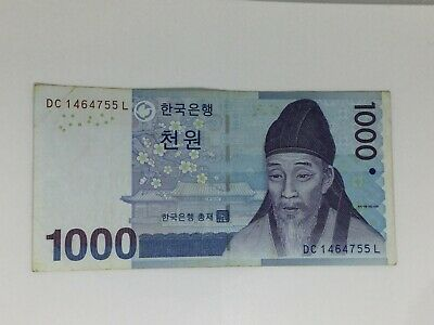 Foreign Banknote - South Korea 1000 Won - USED