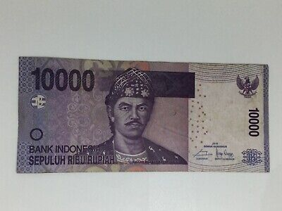 Foreign Banknote - Indonesia 10,000 Rupiah - USED