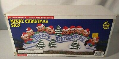 Vintage Accents Unlimited Wee Crafts Merry Christmas Sign Ready to Paint - NOS