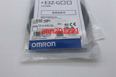 1PC NEW E3Z-G81 Omron photoelectric switch