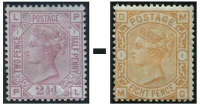 1873-1880 Surface Printed Sg 138-Sg 156a Average Used Condition Single Stamps