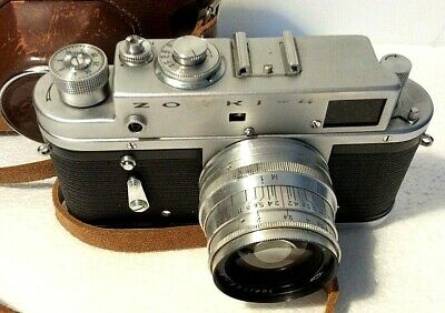 Zorki 4 USSR Soviet Russian 35mm Film Camera with Jupiter-8 2/50 Lens M39 Mount