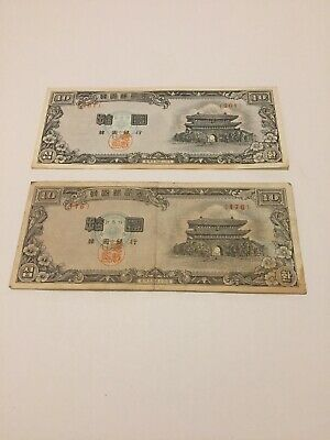 2 - 1953 Bank Of Korea Ten (10) Hwan Bank Notes