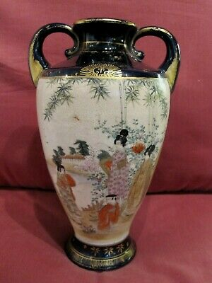 Beautiful Antique Japanese Signed Satsuma Vase Wonderful Decoration