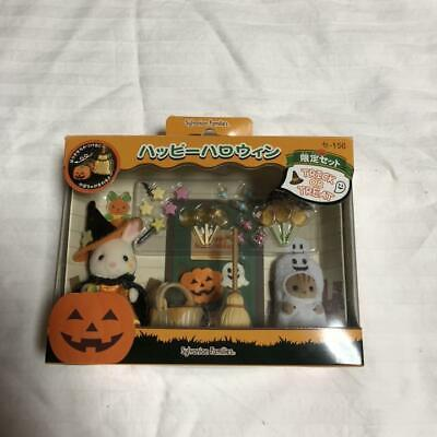 SYLVANIAN FAMILIES Happy Halloween Limited Set Retired CALICO CRITTERS Epoch