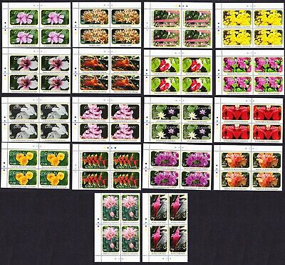 Cook Is. Flowers Definitives 18v Blocks of 4 MNH SC#1305-1322