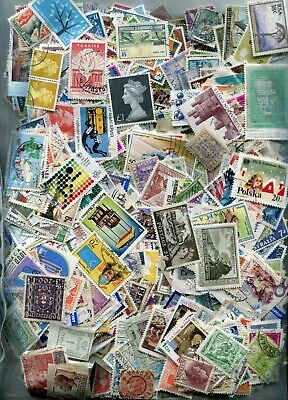 STAMPS KILOWARE 225g MIXED COUNTRIES OFF PAPER INTERESTING LOT, OLD,  NEW ISSUE