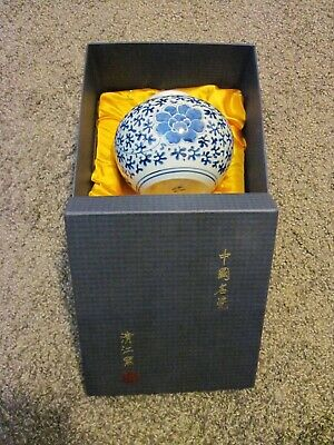 Qianlong Four Character Marked Blue & White Vase w/ Box