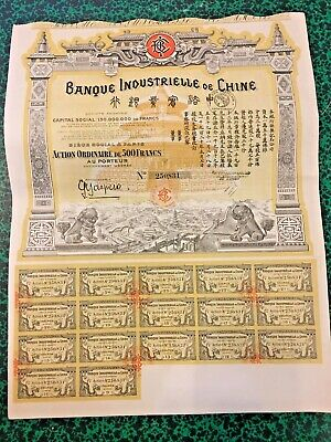 CHINE ACTION BANQUE industrielle de CHINE 500 francs  1920