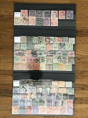 British Colonies India Old Stamps Collection 3 Pages !!