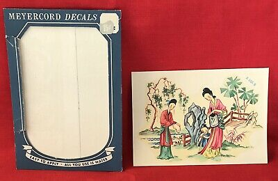 VINTAGE MEYERCORD DECAL ~~Water Sliders~ ASIAN SCENE ~~ 1940s ~~ Great Condition