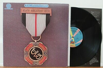 """ELO's Greatest Hits"" LP ~ Jet 46310 ~ Half Speed Mastered ~ Audiophile"