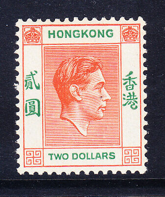 HONG KONG George VI 1938 SG157 $2 red-orange & green - unmounted mint. Cat £80