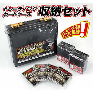 Trading Card Storage Case Bargain 7-piece set / Trading Card Carrying Ca **NEW**