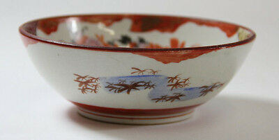 19 th Kutani Bowl * Edo Period with character Mark *  ASIA Japon Japan Japanese