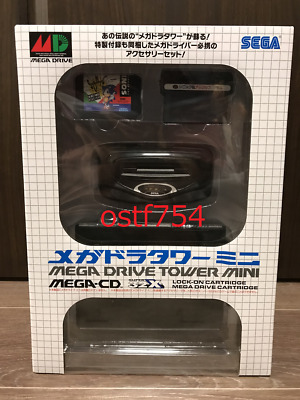 SEGA Mega Drive Mini Megadora Tower Mini Accessory Kit HAA-2920 Japan Limited