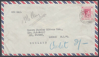1948 Hong Kong KGVI 80c Airmail to Stanley Gibbons, London, England