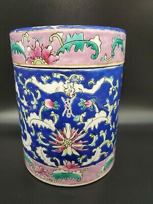 Antique Late 19th Century Chinese Tongzhi Period Ground Porcelain Bat Tea Caddy
