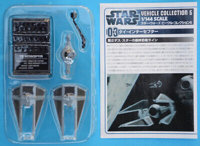 F-toys Star Wars - Vehicle Collection 5 - #03 TIE INTERCEPTOR - Trading Kit MIB