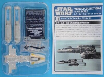 F-toys Star Wars - Vehicle Collection 4 - #01 Y-WING STARFIGHTER - Trading Kit
