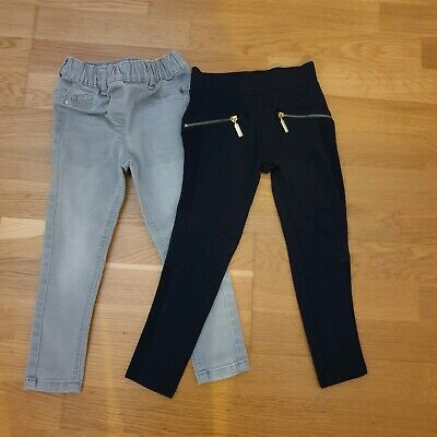 Bundle of girls Next jeans/jeggings age 5