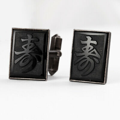 Vintage To Antique Chinese Export Silver Cufflinks Black Carved Stone Symbols