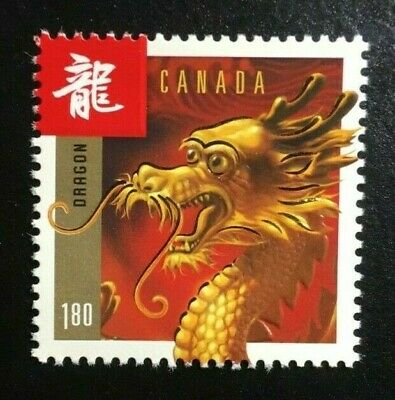 """Canada #2496i MNH, Lunar New Year of the Dragon """"4"""" Stamp 2012"""