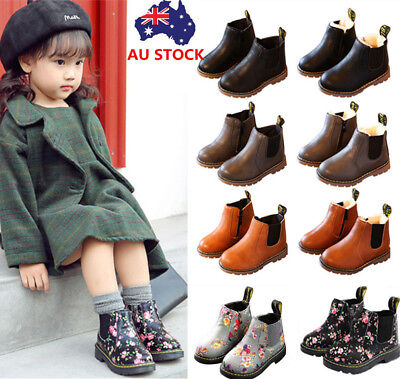 Kids Boy Girl PU Leather Zipper Ankle Chelsea Boots Fur Lined Martin Booties
