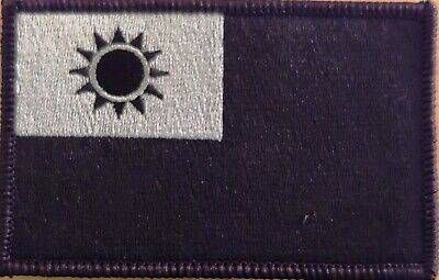NEW MEXICO Flag Iron-On Patch Tactical Morale B /& W Emblem Black Border