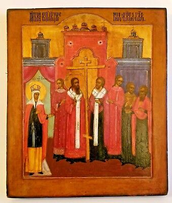 Antique Russian Icon The Elevation of The Honorable Cross  of The Lord