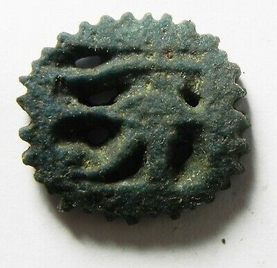 ZURQIEH -as14418- ANCIENT EGYPT,  FAIENCE EYE OF HORUS AMULET. 600 - 300 B.C