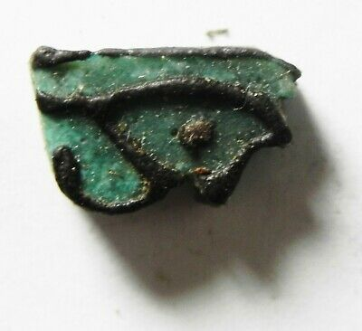 ZURQIEH -as14429- ANCIENT EGYPT,  FAIENCE EYE OF HORUS AMULET. 600 - 300 B.C