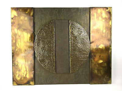 Mid Century Modern Brutalist Metal Abstract Brass Wall Sculpture