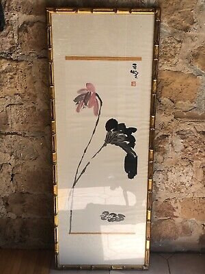 Large Asian Japanese scroll Watercolor & Ink Painting W/ Gorgeous Bamboo Frame!