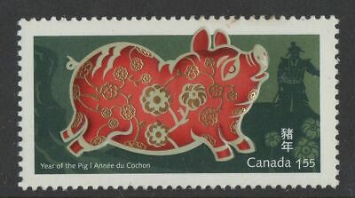 CANADA NO 2202i,  CHINESE LUNAR NEW YEAR OF THE PIG , MINT NH