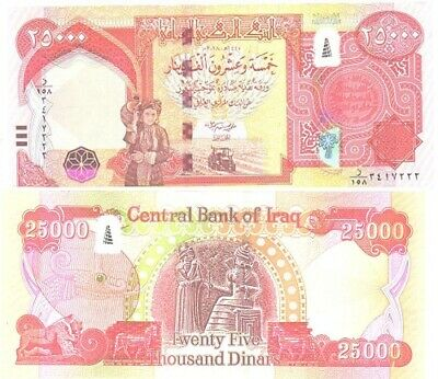 2013 5000 New Iraqi Dinars 2014 IRAQ DINAR UNC with New Security Features
