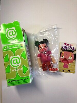 "Medicom Bearbrick Series 27 S27 Secret Cute /""Pink Pet Lady/"" Be@rbrick"