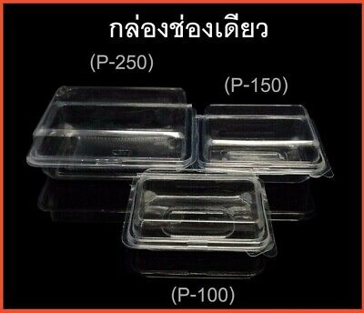 Lot Transparent Food Container Storage Plastic Disposable Box Packaging Bakery