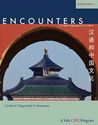 NEW Encounters By Cynthia Y. Ning Paperback Free Shipping