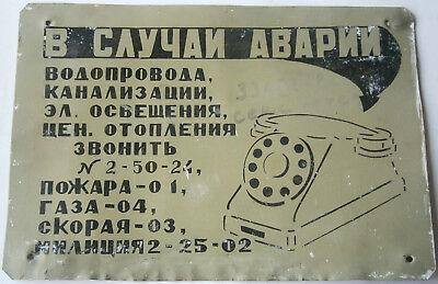 USSR Sign RUSSIA In case of an accident plumbing, sewage, lighting, heating call
