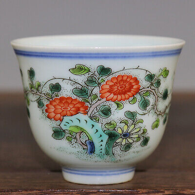 """2.9"""" Old Chinese Porcelain guangxu mark Multicolored Pomegranate flowers Teacup"""