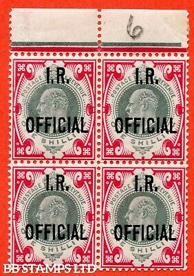 SG. 024. MO5. 1/- dull green and carmine. I.R.Official. A very fine UNMOU B47598