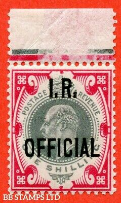 SG. 024. MO5. 1/- dull green and carmine. I.R.Official. A very fine UNMOU B47599