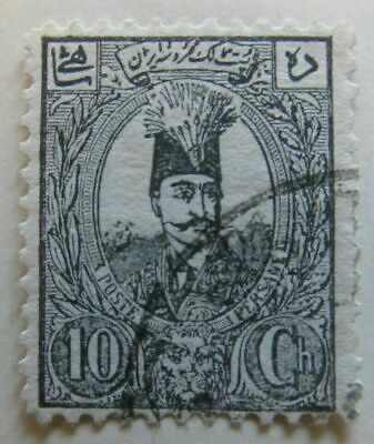 A6P39F67 Middle East 1889 10c used