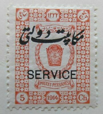 A6P40F152 Middle East Official Stamp 1915 optd 5c mh*