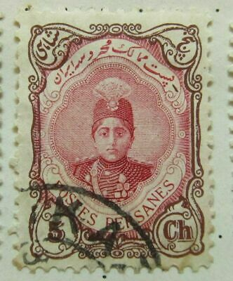 A6P41F237 Middle East 1911-22 5c used