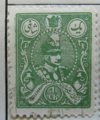A6P41F242 Middle East 1926-29 1c used