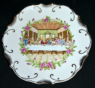 Vintage Last Supper Collector's Plate with 18K Gold Trim ~ Made In Japan